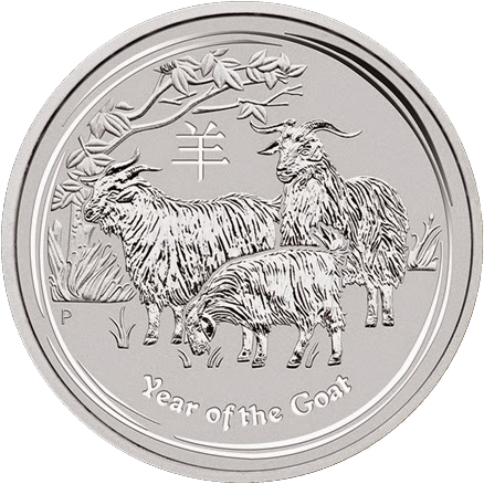 Perth-Mint-2015-Australian-Lunar-Year-of-the-Goat-Silver-Bullion-Coins